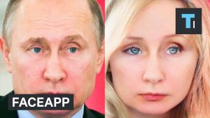FaceApp is Entertaining, But Use with Caution